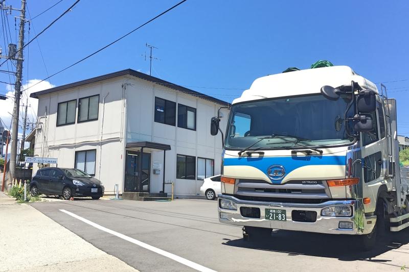 神奈川営業所|南関東ブロック
