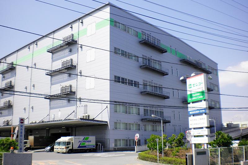 KYN関東センター|センコーエーラインアマノ株式会社