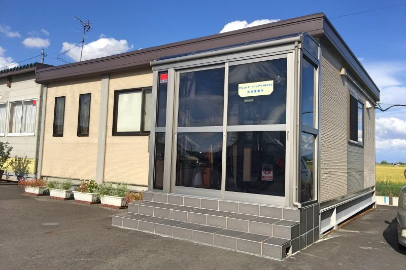 新潟営業所|センコーエーラインアマノ株式会社