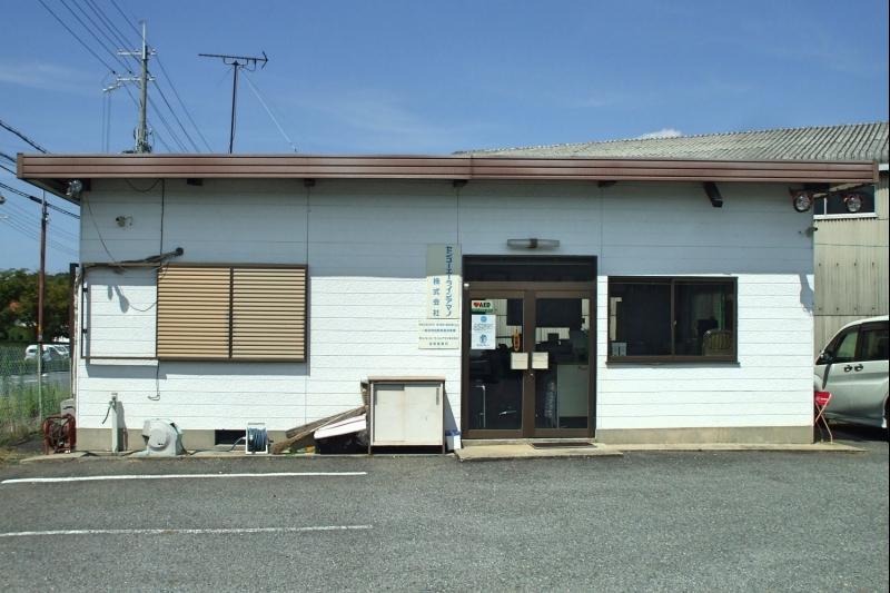 滋賀営業所|センコーエーラインアマノ株式会社