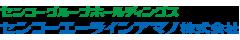 重量物・住宅輸送の運送会社 センコーエーラインアマノ株式会社