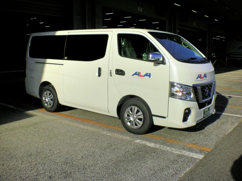 KYN関東センター 増車情報 |センコーエーラインアマノ株式会社