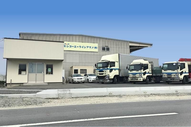 石巻営業所|センコーエーラインアマノ株式会社