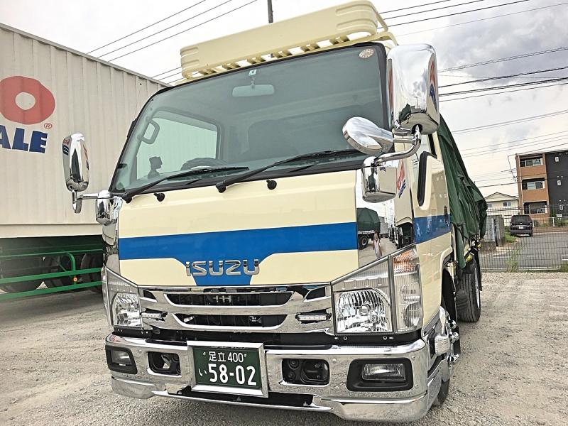東京営業所 増車情報 |センコーエーラインアマノ株式会社
