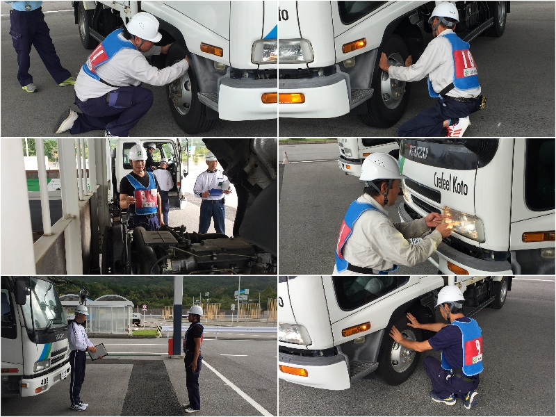 平成30年第4回安全運転基礎訓練  センコーエーラインアマノ株式会社