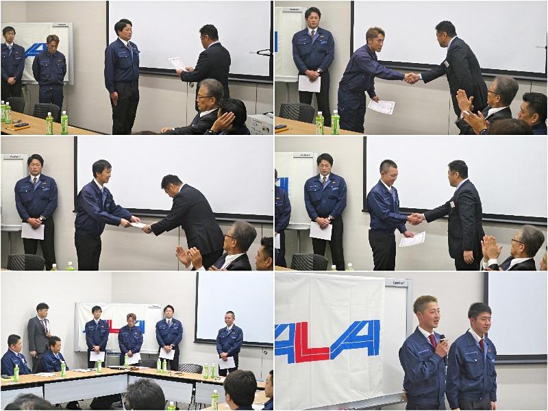 従業員代表者会議 |センコーエーラインアマノ株式会社