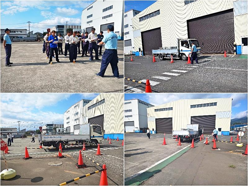 神奈川営業所 地区訓練 センコーエーラインアマノ株式会社
