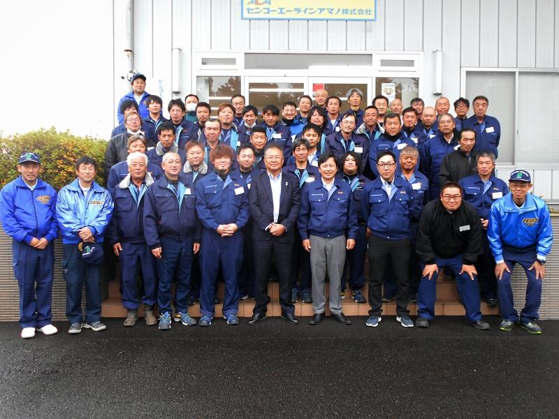 仙台営業所 地区訓練|センコーエーラインアマノ株式会社